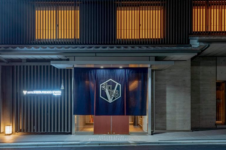 Hotel Vista Premio Kyoto Nagomitei, Kyoto