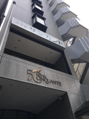 Hotel Cinquante, Maebashi