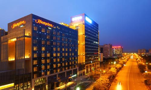 Hampton by Hilton Suining Hedong New District, Suining