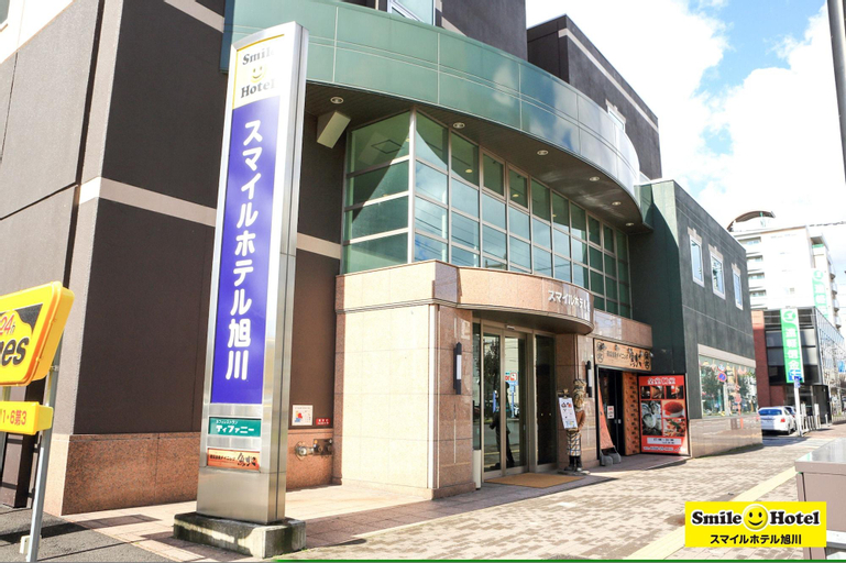 Smile Hotel Asahikawa, Asahikawa