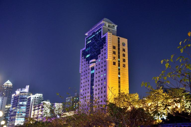 HaiJun Hotel, Guangzhou