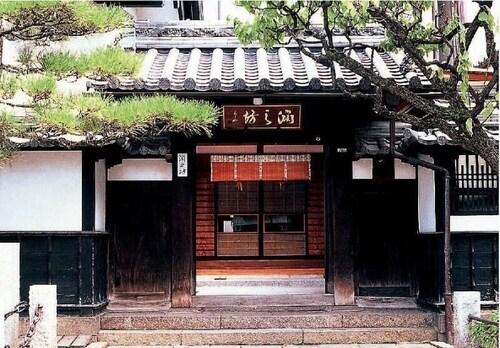 Fuchinobo, Nagano