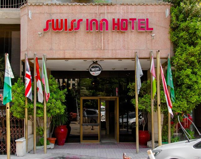 Swiss Inn Mohandeseen, Al-'Ajuzah