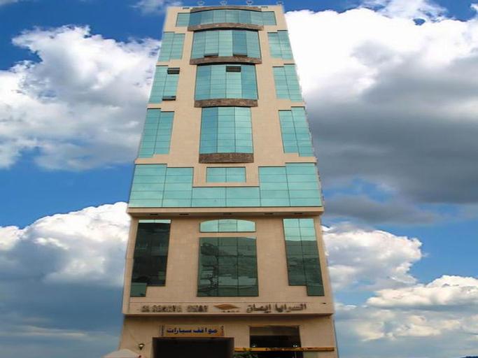 Al Saraya Eman Hotel,