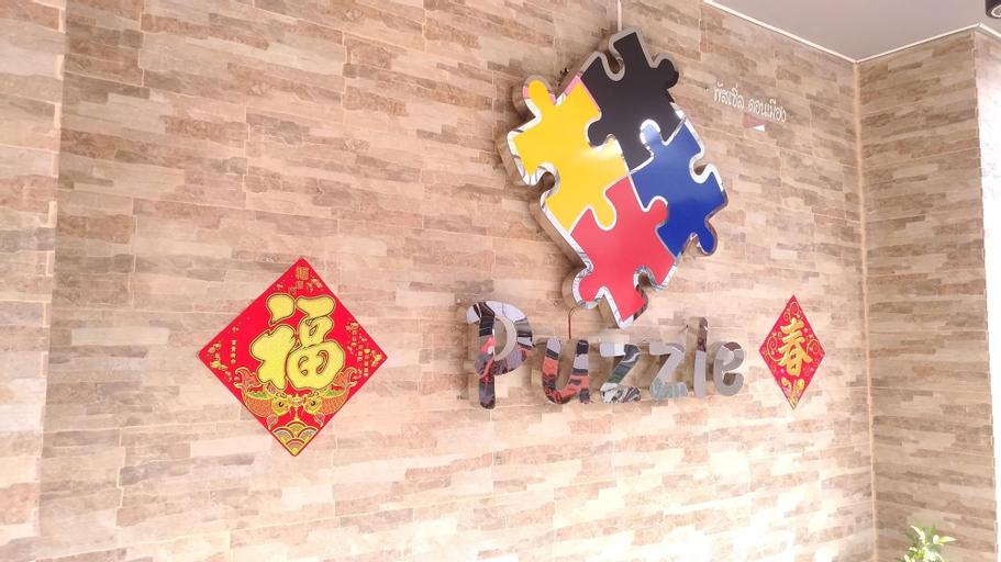 Puzzle DonMuang, Don Muang
