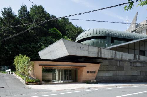 Shoenso Hozugawatei, Kameoka