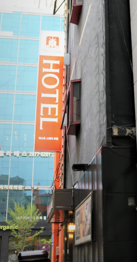 MUST STAY HOTEL (HAN RIVER), Mapo