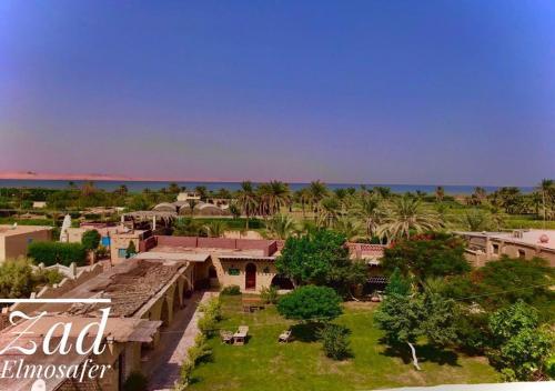 Zad El Mosafer Guest House, Yusuf as-Sidiq