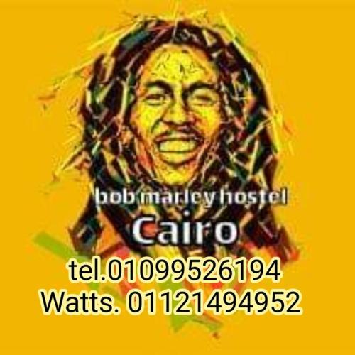 bob Marley hostel cairo, Qasr an-Nil