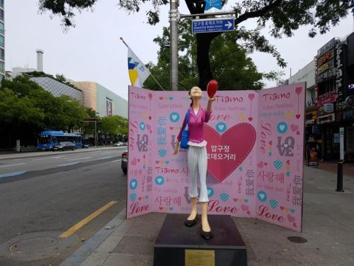 Cony House Apgujeong-Rodeo, Seongdong