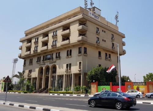 المركز الكشفى العربى الدولى, Nasr City 1