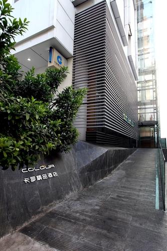 Colour Inn Shenzhen Dongmen Branch, Shenzhen