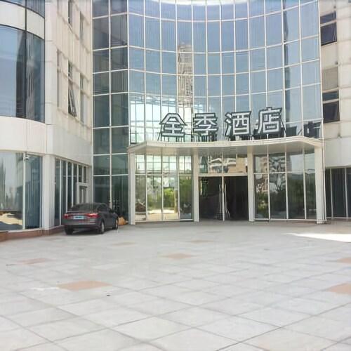 Ji Hotel Nantong Xinghu 101 Pedestrian Street , Nantong