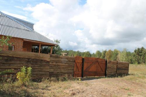 Agrousadba in Kalinkovichy, Kalinkavichy