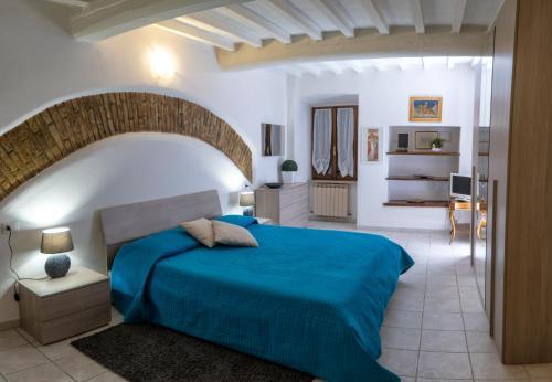 Il Canterino - Appartamenti in Centro Storico, Perugia
