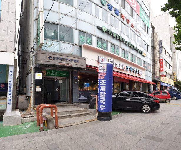 SingleHouse, Dong-daemun