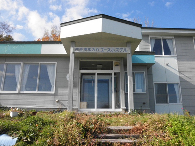Abashiri Ryuhyo no Oka Youth Hostel, Abashiri