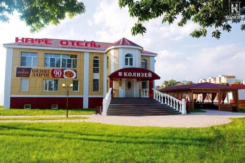 Hotel Kolisey, Tambovskiy rayon