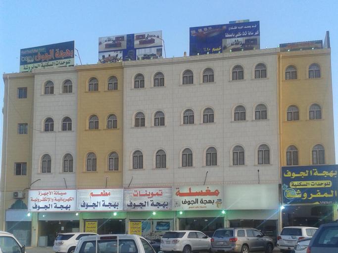 Bahget Eljouf Hotel,
