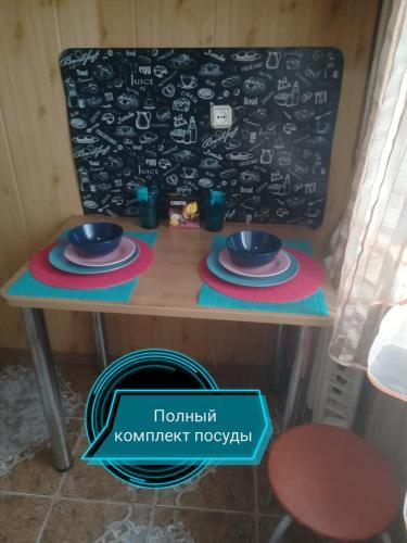 Guest House on Naberezhnaya 92, Surovikinskiy rayon