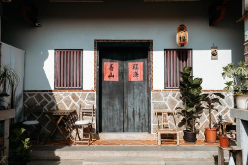 Live Guest House II, Kinmen