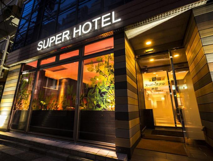 SuperHotel Tokyo-Akabane, Kita