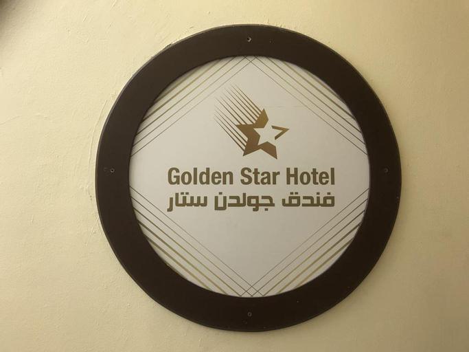 Golden Star Hotel, 'Abdin
