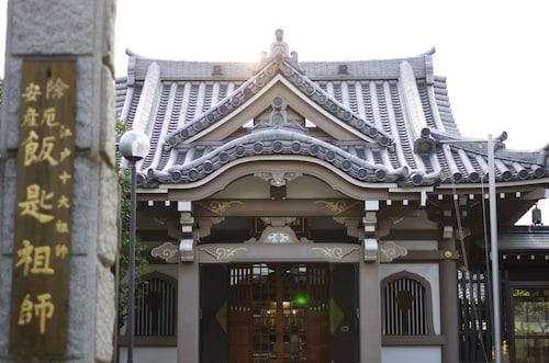Sakura Hotel Nippori, Bunkyō
