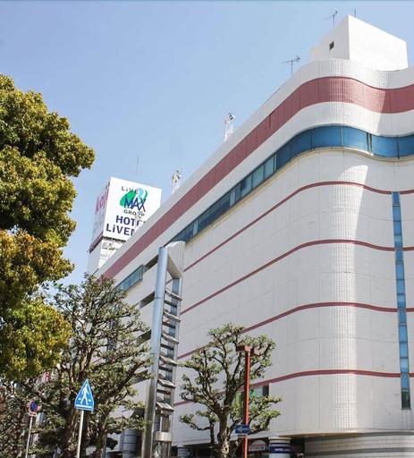Hotel Livemax Hamamatsu Ekimae, Hamamatsu