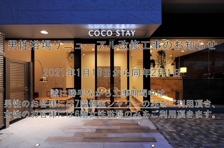 COCO STAY Nishikawaguchiekimae, Warabi