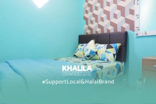 Khalila Homestay Syariah, Malang