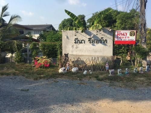 Meena Resort, Nong Sua