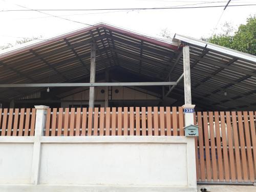My home, Muang Loei