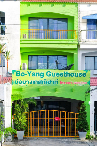 Bo-Yang Guesthouse, Muang Songkhla