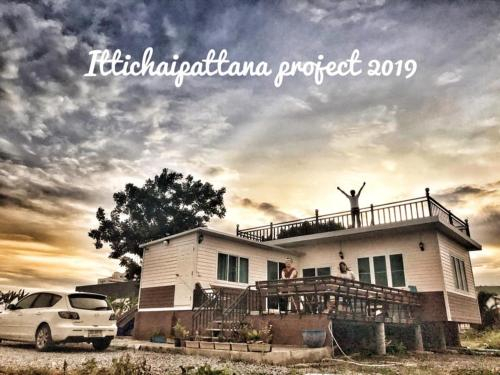 Ittichai's Farmstay, K. Bang Sao Thon