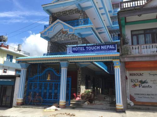 Hotel Touch Nepal, Gandaki