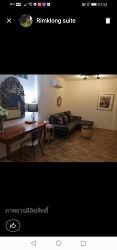 Rimklong suite, Muang Trat