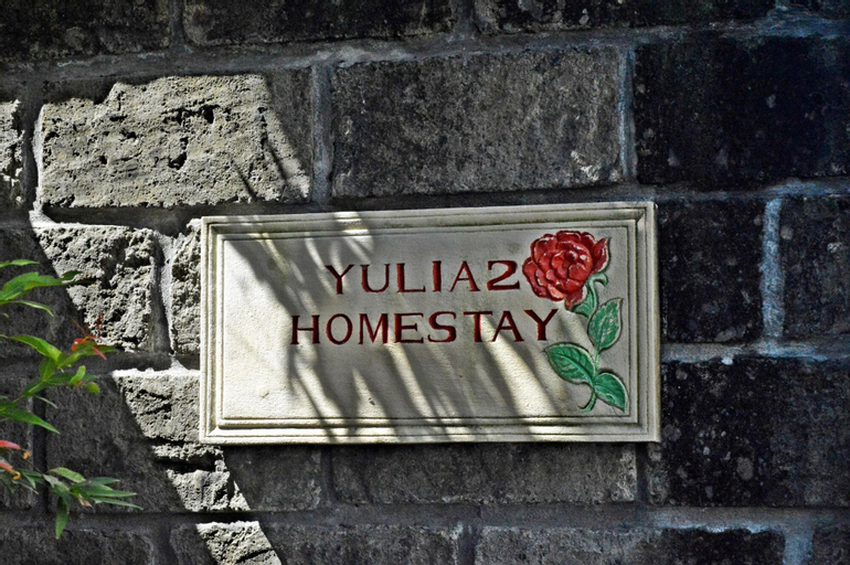 Yulia 2 Homestay,