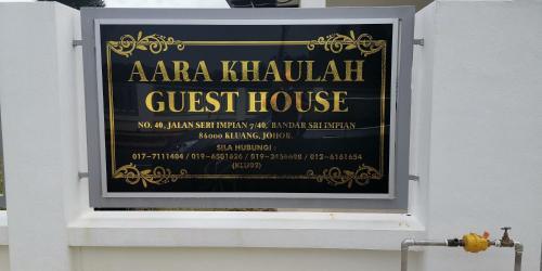 AARA KHAULAH GUEST HOUSE 2, Keluang