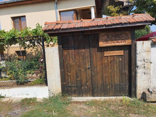 Къща за гости Жеглица, Vidin