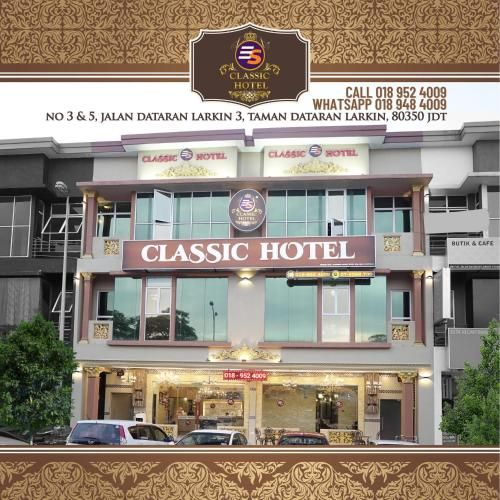 Ghazrins Classic Dataran, Johor Bahru