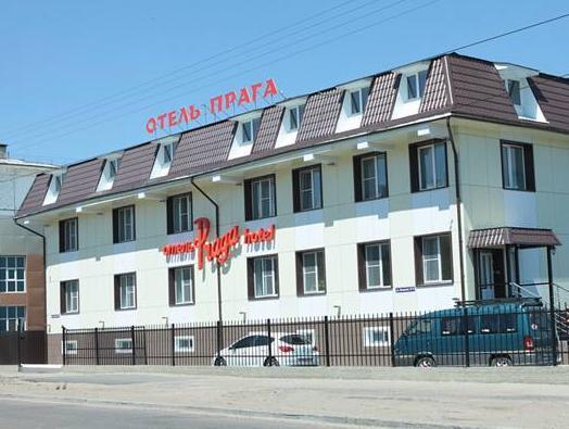 Praga Hotel, Ivolginskiy rayon