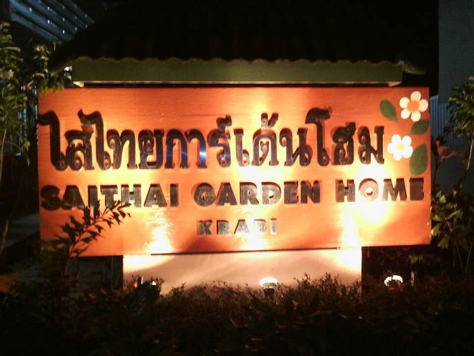 Saithai Garden Home Villa (Pet-friendly), Muang Krabi