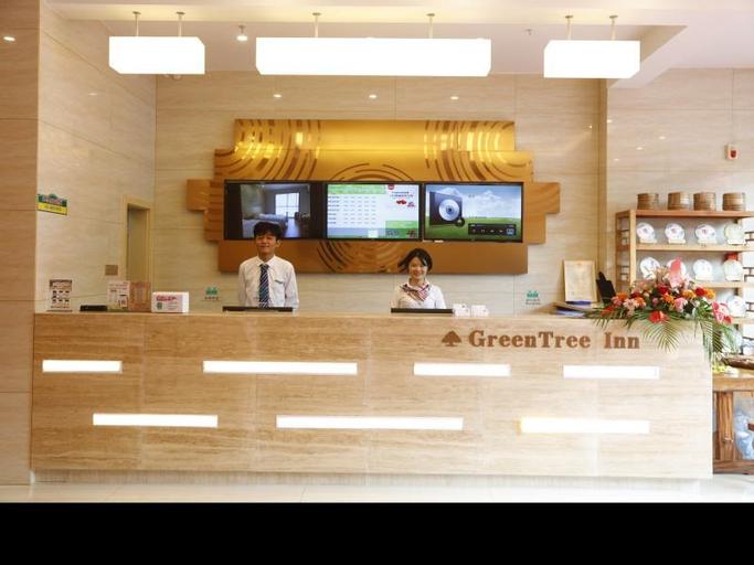 GREENTREE XISHUANGBANNA JIANGBEI AREA EXPRESS HOTE, Xishuangbanna Dai
