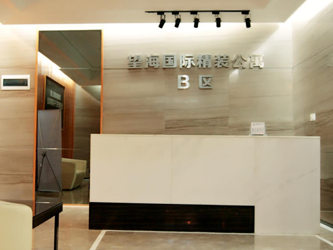 Hip-Hop Hotel Apartment, Haikou
