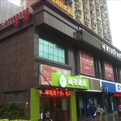 Hi Inn Fuzhou Shoushan Road, Fuzhou