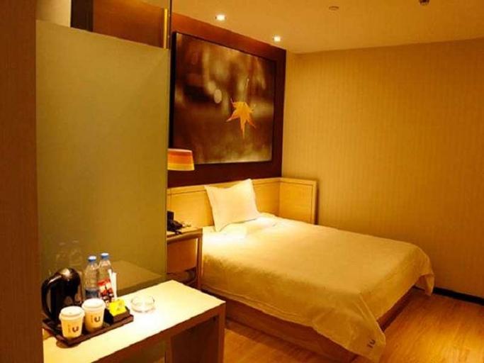 IU Hotel Chizhou Xiu Shan Men Branch, Chizhou
