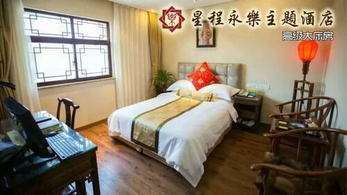 Yangzhou Xingcheng Yongle Guest House, Yangzhou