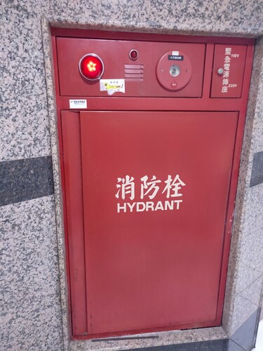 May Hotel, Taipei City