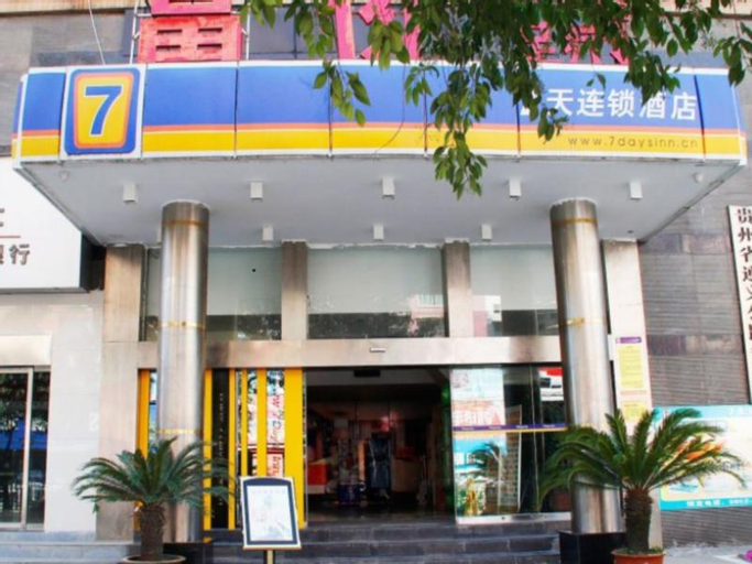 7 Days Inn·Zunyi Medical College, Zunyi